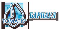 ТОМАТИС — Барнаул